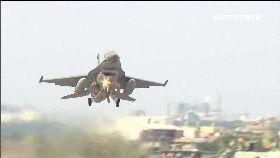 F16勝殲20 1800