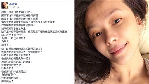 圖翻攝自蕭淑慎 梁軒安臉書