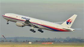 -馬航MH370-失事飛機(圖/維基百科)