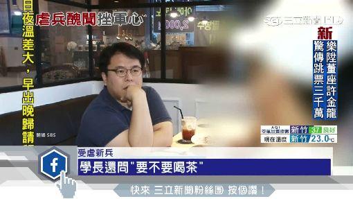 """南韓虐兵新招! 強逼菜鳥""""吃成神豬"""""""