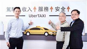 UBER於2月開始推出uberTAXI