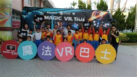 從台中玩到外太空!魔法VR巴士草悟道驚喜登場