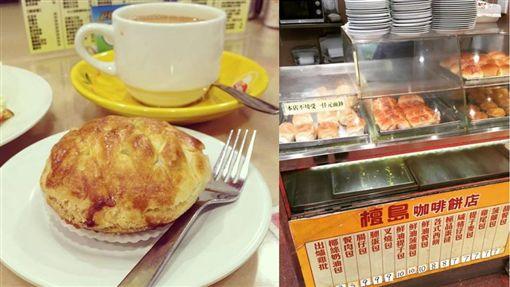 香港老式茶餐廳的代表店之一「檀島咖啡餅店」(圖/翻攝自winnieweiz、cwing429 IG)