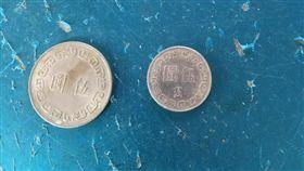 5元,硬幣,假幣,古董,錢幣(爆料公社 https://www.facebook.com/groups/451357468329757/permalink/1098197933645704/)