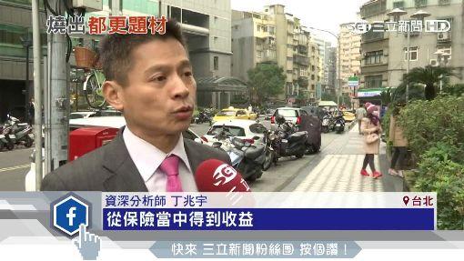 泰豐大火股價逆勢漲停 燒出陰謀論 ID-785772
