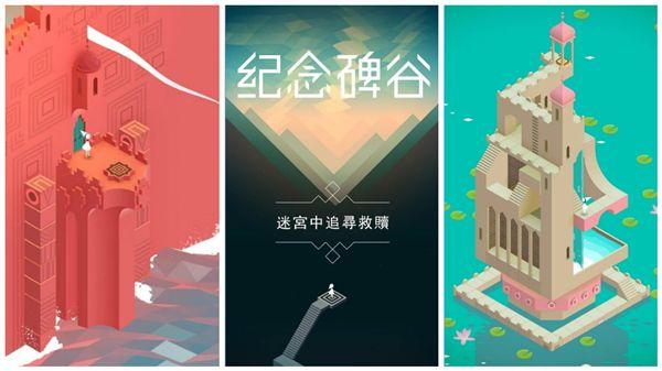 ▲紀念碑谷(合成圖/翻攝自Google Play)
