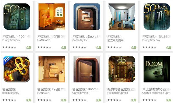 ▲各種密室逃脫主題供玩家選擇。(合成圖/翻攝自Google Play)