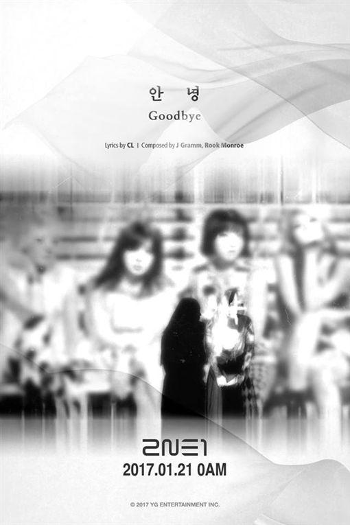 2NE1,CL,解散,退團,YG,朴春,女團