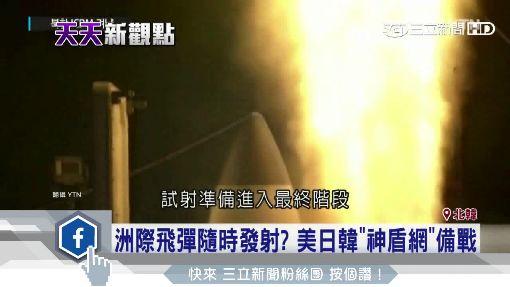 """北韓砲襲""""仿真""""青瓦台 武嚇影片首曝光"""