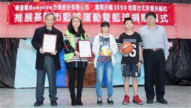 ▲摩曼頓董事長林正男(左一)與八斗國小校長施奈良(右一)(圖/珍愛扶輪社提供)