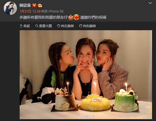 TWINS,阿Sa,阿嬌 圖/翻攝自微博
