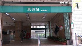 台北捷運景美站。(圖/北捷提供)