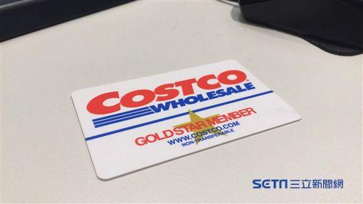 好市多,COSTCO,會員