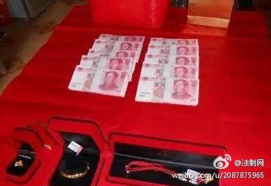 中國大陸,河南,新婚,新郎,新娘,殺害(圖/翻攝自法制網微博)