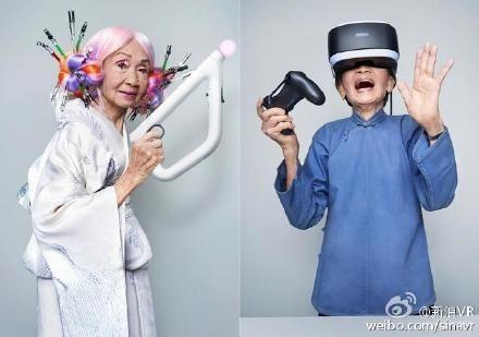 侯煥玲(圖/翻攝自微博)