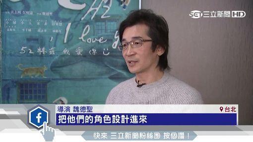 """春節賀歲片""""三強鼎立"""" 魏德聖PK豬哥亮"""