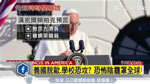 金正恩垮台.教宗被暗殺? 九大預言出爐