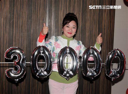白冰冰新專輯「痴情夢留給傷心的人」銷售30000張開紅盤,在慶功宴上感謝粉絲們的支持。(記者邱榮吉/攝影)