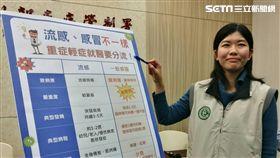 疾管署防疫醫師王功錦說明流感與一般感冒的不同。(圖/楊晴雯攝影)