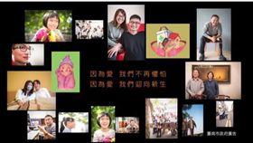地震,台南大地震,小年夜,思樂冰女孩,重生,賴清德/台南市政府提供