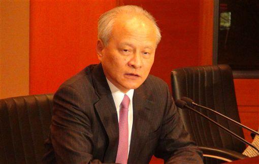 中國駐美大使崔天凱_中央社