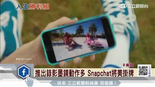 Snapchat,史匹格,