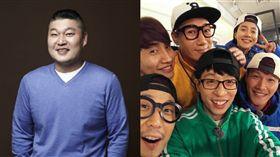 RM,Running Man,姜虎東/韓網、RM台灣之家臉書