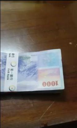 變體鈔票、瑕疵鈔票,圖/臉書爆料公社