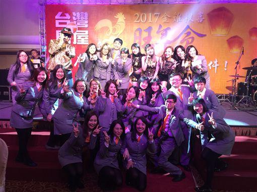 假人挑戰成功 台灣房屋:解凍2017房市