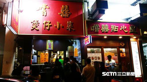 香港美食,香港,年節,過年,春節,年味,美食,年夜,煲仔飯,嚐囍,臘腸,餐廳-圖/記者施佩儀攝