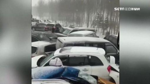 心急返鄉過年 哈爾濱百車連環撞2死