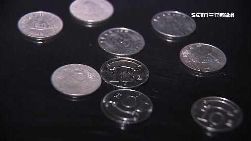 「10元硬幣」招財術 錢撒門口財源滾滾