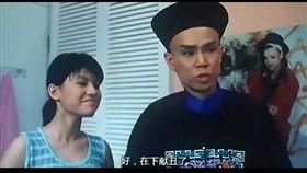 (圖/翻攝自大宋護民官微博)