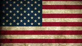 美國國旗 取自網路