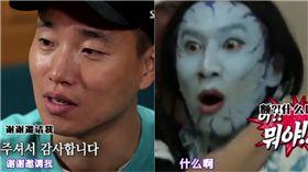 RM,Running man,金鍾國,李光洙,宋智孝,池錫辰,哈哈,劉在錫,Gary/Dailymotion