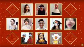 拜年新創意!品冠、林明禎領種子音樂群星「變臉」齊賀新春 圖/翻攝自種子音樂YouTube、臉書專頁
