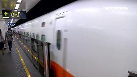 高鐵卡隧道1800