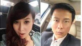 邱惠美 上海男 臉書合照 翻攝網路