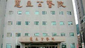 恩主公醫院 圖/翻攝自Google Map
