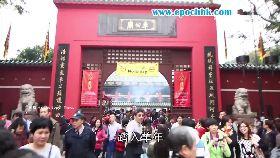 f香港新年運1700