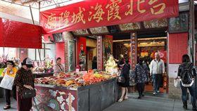 霞海城隍廟- flickr- https://goo.gl/GdyCm2