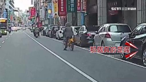 UBIKE當機車飆 猛踩踏板甩車頭撞騎士