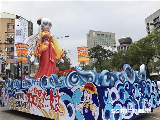 2017台北燈節,媽祖,林墨娘,花車,西門町,西城嘉年華大遊行。(圖/記者簡佑庭攝)