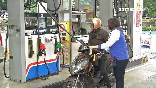 加油站、油價、漲價