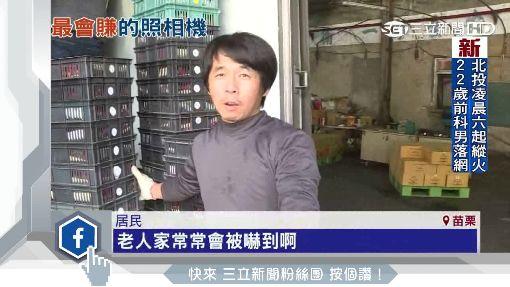 """台三線登""""測速王""""冠軍 去年開罰3千萬"""