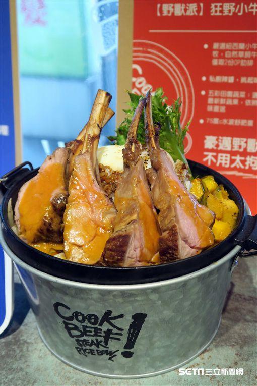 王品集團Cook Beef酷必牛排飯。(圖/記者簡佑庭攝)