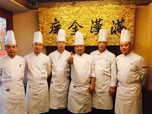淡水,福容飯店,美食,盛宴,宮廷料理,滿漢全席圖/福容飯店提供