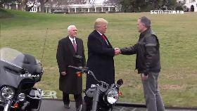 總統愛哈雷1400