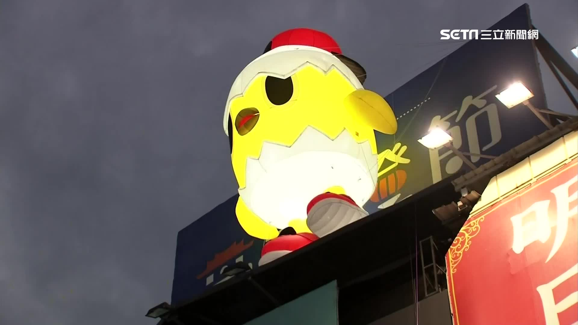 台北燈節試燈「小奇雞」家族照亮西門町