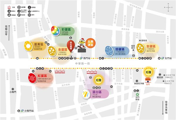 2017台北燈節地圖。(圖/觀傳局提供)